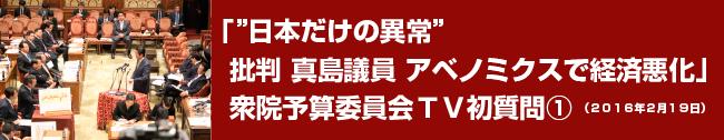 topbana02-2