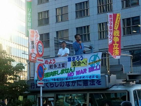 20150721写真【全国一斉宣伝行動・西新橋一丁目交差点付近】