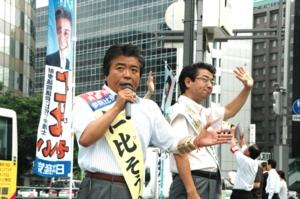 f:id:majimasyouzou:20130618214528j:plain