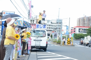 f:id:majimasyouzou:20130720150740j:plain