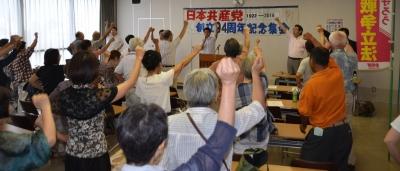 160807佐賀北部創立記念集会